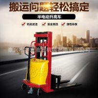 非标定制宽腿型半电动堆高车1.5吨1.6米步行式电动升降车液压叉车