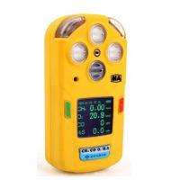 瑞安有毒气体检测仪五大连池便携式氢气检测仪五大连池行业领先