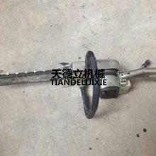天德立YYJ-500液压金刚石链锯 液压动力混凝土石材切割链锯