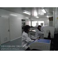 供应青县净化工程 ICP千级无尘室 洁净手术室 专业的施工团队