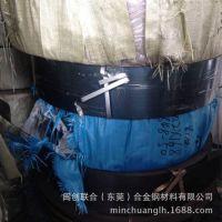 东莞闽创联合批发日本s55弹簧钢带 s55c弹簧钢板 淬火发蓝