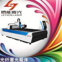镭能定制1325 光纤激光切割机 金属切割机 不锈钢 碳钢 大功率