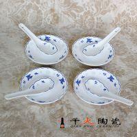酒店用品瓷定做 青花陶瓷餐具订制厂家