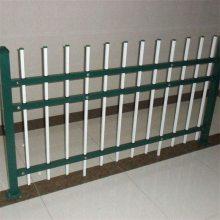 供应锌钢栅栏 小区别墅围墙 社区围栏品质保障