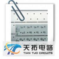 专业铝基电路板加工制作厂家