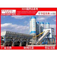 HZS120混凝土搅拌站批发 120混凝土搅拌站厂家