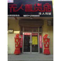 创业小项目泰安市无人售货店加盟|泰安热销无人售货机