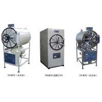 卧式压力蒸汽灭菌器生产厂家