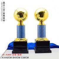 足球篮球体育比赛高档奖杯 定制奖牌 运动荣誉奖A369