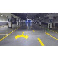 地下室停车场车库固化地坪施工13390165511