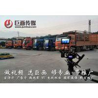 东莞虎门企业宣传片拍摄制作巨画传媒的策划方案