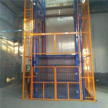 贵阳液压货梯升降机/贵阳定做3t导轨链条式液压升降货梯的厂家