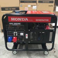 本田10KW汽油发电机双缸动力发电机电启动单相三相