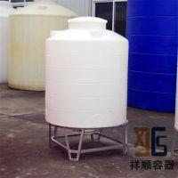 1立方塑料漏斗桶 1吨净水设备锥底储水罐 1吨底部排水罐