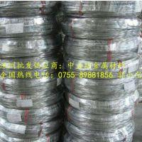 韩铝德国铝材国标铝2A97高强度经久耐用铝合金