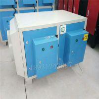 等离子净化器 等离子废气净化器 低温等离子废气处理设备