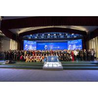 西安年会策划公司-企业年会庆典品质服务-庆典礼仪-舞美搭建