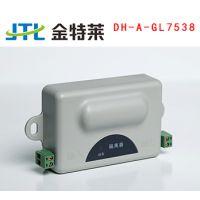DH-A电气火灾监控系统大大提高了电气火灾监控的可靠性