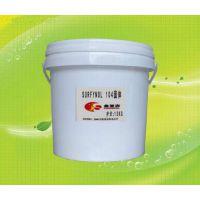 固体表面活性剂surfynol 104