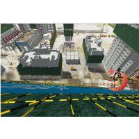 VR建筑施工安全模拟,为工人的生命安全保驾护航!