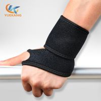 厂家批发缠绕绷带加压举重海绵护手腕 羽毛球篮球健身护腕定制运动护具