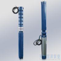 深井潜水泵,井用潜水泵,厂家直销,水泵型号SH150QJR20-800米,电压380V,质量稳定
