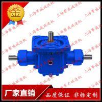 T7-1:1-1-L-B3螺旋锥齿轮换向器T8换向机
