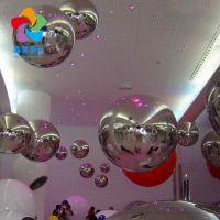 充气银色镜面球正品广告展示球大型活动礼仪庆典充气气球