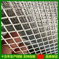 铝板网厂家直销菱型孔铝拉网|铝板拉伸网|天花板吊顶装饰铝网|滤芯支架网