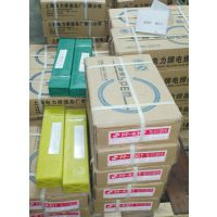 供应上海电力PP-A302 E309-16不锈钢焊条Cr23Ni13不锈钢焊条