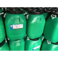 厂家直销VAE乳液 防水乳液 705乳液 707乳液 现货供应
