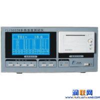 增城温度计记录仪自贡管道温度记录仪自贡