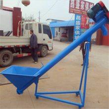 220V,380V电带粮食用提升机 兴运生产抽污水用螺旋提升机
