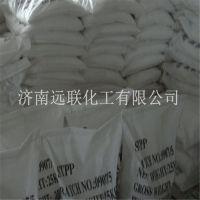 供应远联六偏磷酸钠 工业级25千克起售