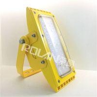 ZL8921固态防爆泛光工作灯 LED泛光灯97 93