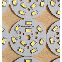 PCB快板加工厂,单双面,多层板,铝基板打样与中小批量生产