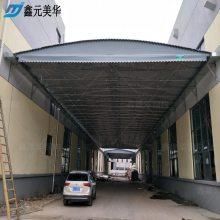 宁波余姚市定做伸缩雨棚布厂家 推拉仓库 带轮子活动篷_质量牢固