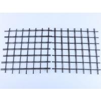 铭鑫工程材料玻纤格栅