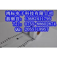 DYMO热敏电脑标签机LW450Tubro