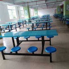 直销学校食堂餐桌椅学生餐桌椅图片规格厂家价格