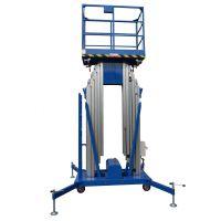 GALHJ铝合金升降机 移动升降平台 小型电动升降机 4-18米现货供应