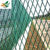 丝网成产厂家钢板网护栏浸塑喷塑产品精美高质量可定制