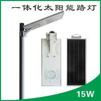潮汕新农村道路照明改造常用4米15W一体化太阳能路灯 安装简单 15W太阳能路灯批发价