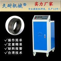 厂家直销 热熔胶机 轮胎防漏气热熔胶打胶机 热熔胶全自动喷胶机