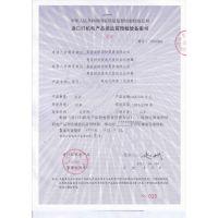 天津自动进口许可证如何办理