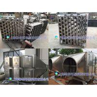 安徽江苏塑料造粒厂废气处理设备