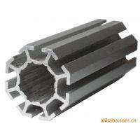 八棱柱联板扁铝 展览会展位铝合金材料 国外展位专用铝合金材料