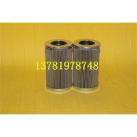 优质油站滤芯RAE250F003V 嘉硕厂家指定生产