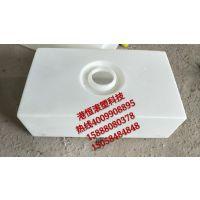 方形加药箱 PE软化水箱 港诚110升方型汽车水箱 房车储水桶 扁型塑料桶