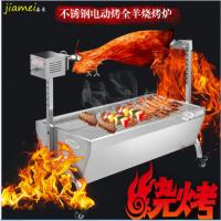 嘉美户外野炊必备烧烤炉 抛光169A型五人以上野餐电转烧烤炉